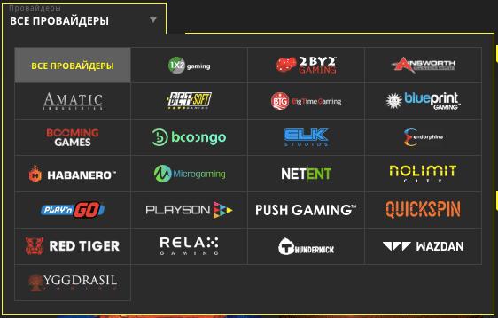 Провайдеры игровых автоматов и живых дилеров в онлайн казино Booi