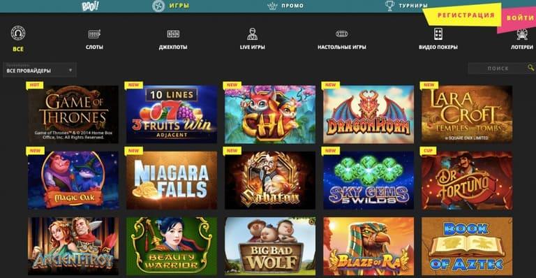Онлайн казино Booi casino