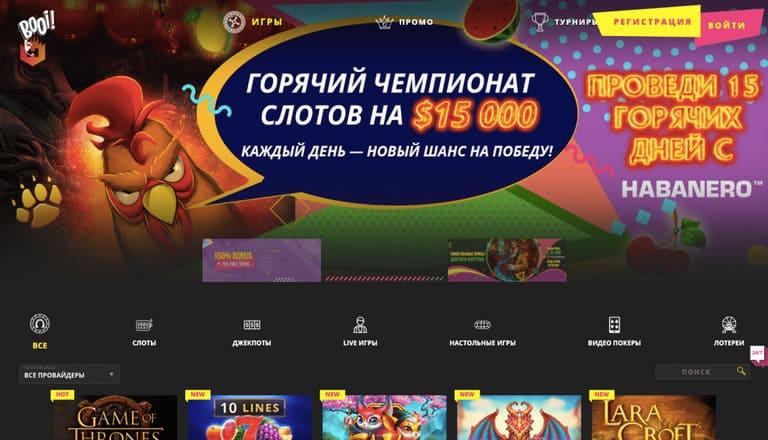 Дизайн игрового портала Booi казино