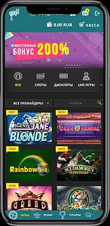 Мобильная версия казино Booi